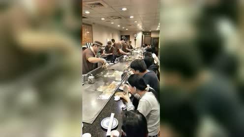 据说这是台湾的铁板烧,眼前这,怎么感觉和我吃的不一样呢
