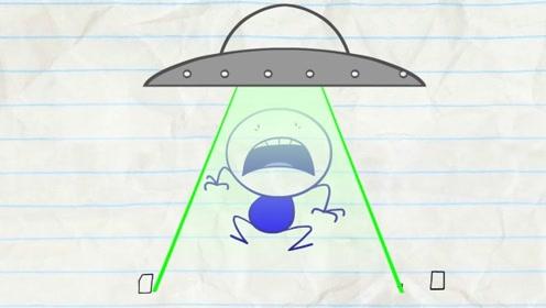 男孩路上碰到外星飞碟,不幸被抓走,结果却因为头大卡住了