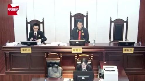 审判长法庭上怒斥当地政府漠视开发商强拆:锅不是这么背的