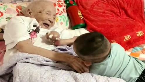 97岁奶奶看到重孙子的表情太可爱了,网友:奶奶终于不发脾气了
