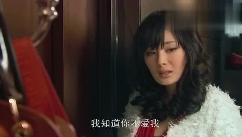 北京爱情故事:男子嘲讽紫曦,说她心里只有鞋子,紫曦生气说分手