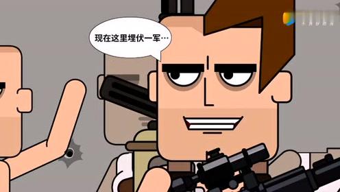 痴鸡小队:呆鸡想靠伪装术击杀强敌?大佬一波操作让他骑虎难下,太逗了