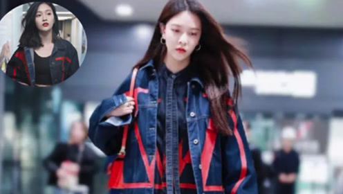 宋妍霏VS吴宣仪,穿同款牛仔外套,怎么差距就这么大?