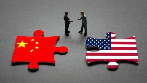 美媒:中方明确要求美国取消全部加税 否则冲突恐怕不会结束