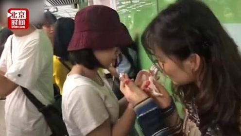 """广州地铁安检时要求多名乘客卸妆 回应:因妆容""""带有血迹"""" 避免引起恐慌"""