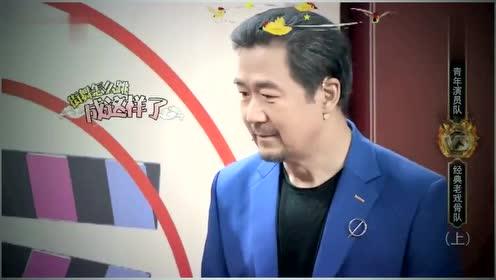 《王牌》:游戏环节,王源表演画风可爱,张国立竟然一脸蒙!