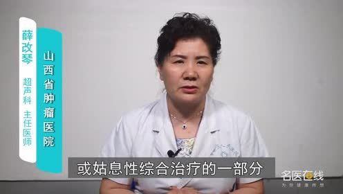 肝癌射频消融的适应症有哪些
