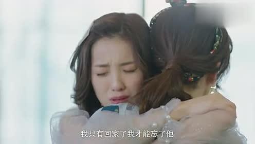外星女生柴小七:方冷和江雪订婚!小七崩溃痛哭:我想回家了