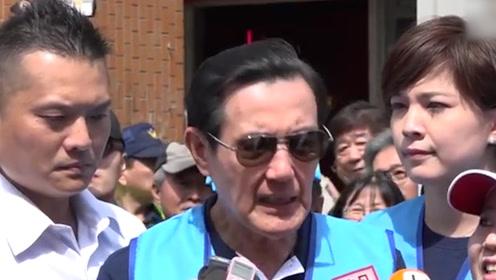 现场!蔡英文拒绝香港杀人嫌犯赴台投案 马英九忍无可忍出面怒斥
