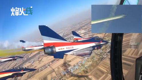 长春空军航空开放活动闭幕 绚丽飞行表演吸眼球 战机内第一视角曝光