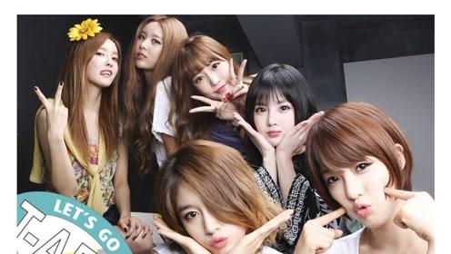 T-ara原成员韩雅凛结婚 怀孕在身仍有纤腰