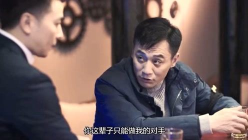 《在远方》心酸!刘云天真诚地邀请姚远回来,姚远笑着拒绝了