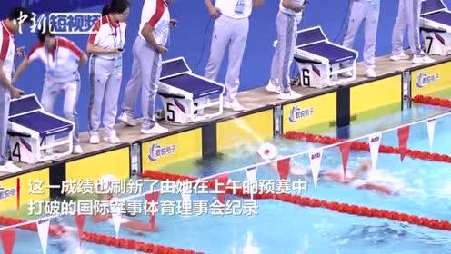 又破纪录!军运会女子50米假人救生赛中国队摘金