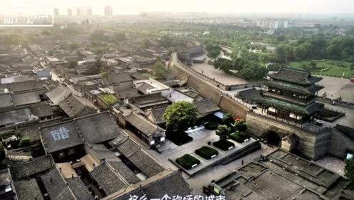 我们知道东京南京和北京,西京去哪儿了?其实它一直都在!