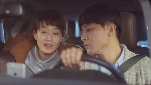 在远方:路晓鸥终于回国,姚远变成她的司机,感情再度升温