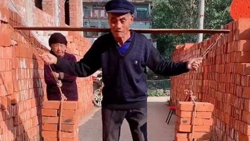 爷爷85岁了还这么有劲,要不是我亲眼看到,我都不敢相信!