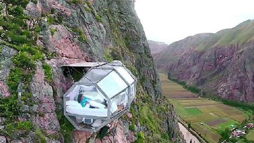 最刺激的酒店挂在悬崖上,住一晚要2000元,你敢来试一试吗?