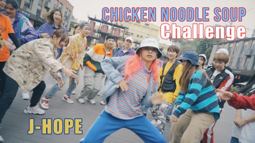 鸡汤面广场舞你听说过吗?新型广场舞为阴霾的成都增添年轻色彩!