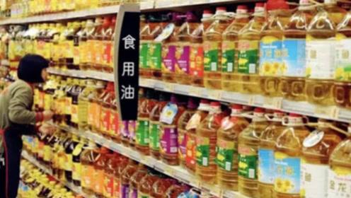 """食用油上有这""""3个字""""最好不要买!超市员工都不知道,现在知道还不晚"""
