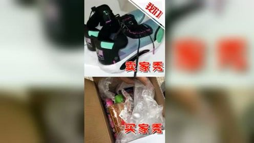 史上最惨买家秀:花950元买鞋收到一箱零食