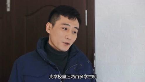 《在远方》徐工辞掉厂长职务找上门,刘爱莲躲着不见,姚远:正缺文化人