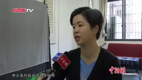 """中国首位聋人语言学博士:唇耕手耘为""""聋""""""""听""""世界搭建桥梁"""
