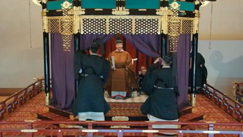 140秒看完日本天皇德仁即位大典:安倍高喊三声万岁 两大神器再亮相