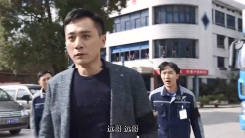 《在远方》姚远斥退柱子等三人后黯然离开,跟刘云天报到吧