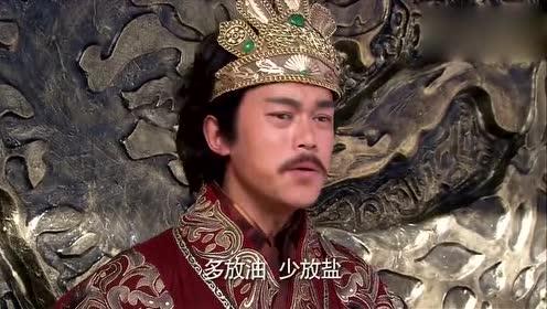 小伙向剑神许愿!成为皇帝后第一条圣旨!竟是要喝胡辣汤