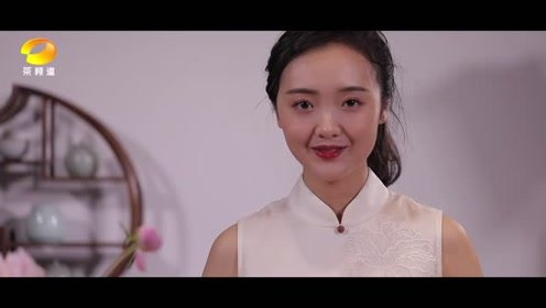 《最美茶艺师》发起人戴雅宜宣传片