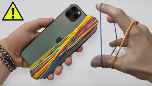 最新的iPhone上缠绕1000根皮筋,能让手机变形吗?网友:有钱真作