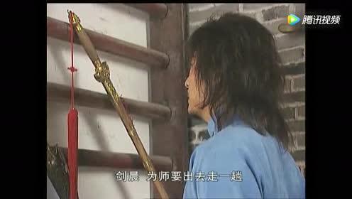 此剑未诞生已经惊天动地!连武林神话无名都要亲自出马!出乎意料
