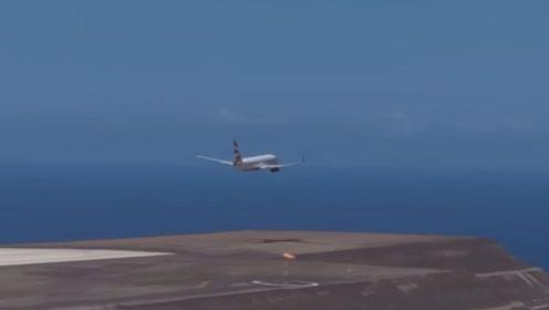 全球最没用的机场,竣工一年后,终迎来第一架载客民航机