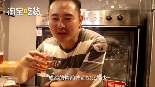 """北漂小伙回成都开精酿酒馆:90后的""""老人""""们适合这种安静的地方"""
