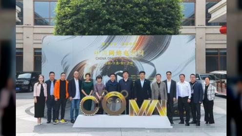 首届中国网络电影周今日在安仁盛大启幕