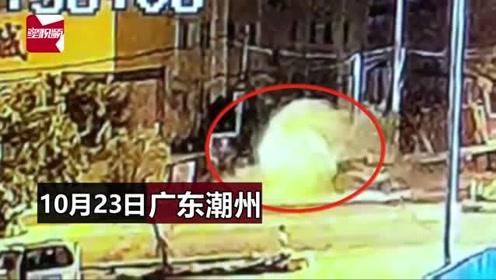 监控曝光!广东潮州一小车与清洁车发生相撞,致4死1伤