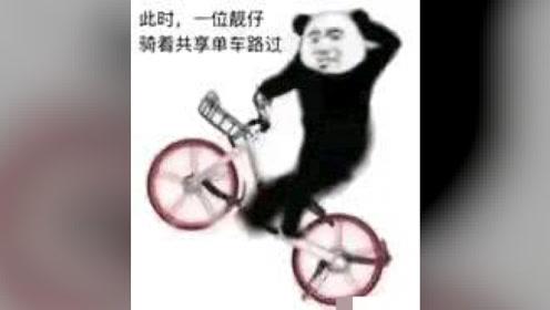 危险!藤县一女子骑共享电动车,车筐居然坐着2个小孩
