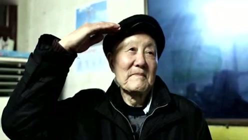 湖北一老人隐姓埋名64年,儿子不小心泄露其身份,惊动高层