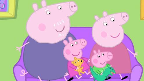 小猪佩奇拿出一些苹果 她今天要做苹果鸡蛋饼小朋友一起来学吧