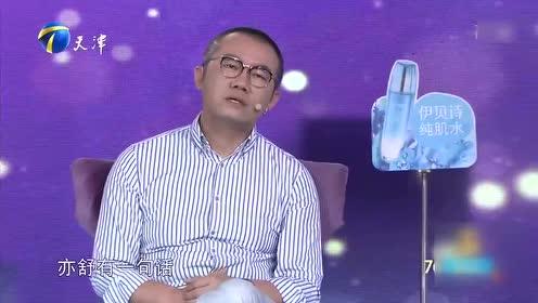 涂磊告诉女生:如果觉得忍无可忍 那就算了吧