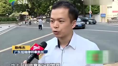 广州:男子怒砸共享单车 警方已介入调查