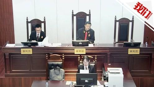 最高法审判长怒斥强拆续 当地政府:正协商处置 将启动追责