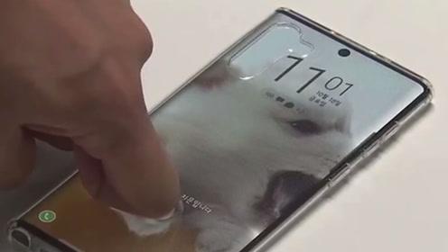 三星部分手机指纹识别被曝漏洞:套上硅胶手机壳谁都能解锁