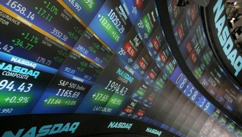 美股全线收低!Facebook和奈飞均跌约4%