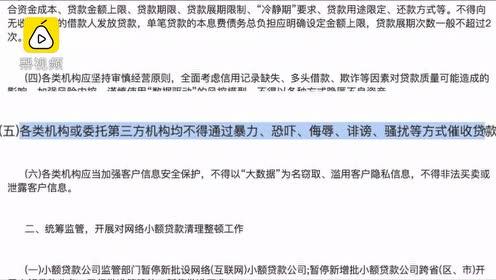 揭秘催收江湖:优秀催收员月薪一两万,挑选标准很严苛