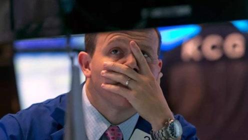 重要指标大降!高盛惊呼:美股牛市可能要完了