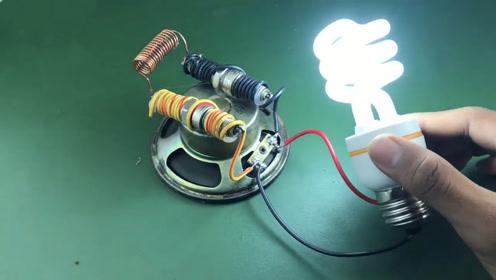 农民制作发电小机器,一天能发两度电,太神奇了真的能发电吗?