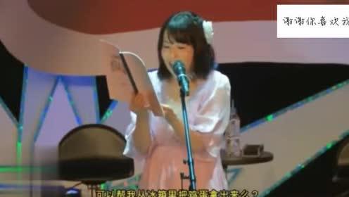 日本声优有多强?百变小樱配音现场,个个萝莉音!