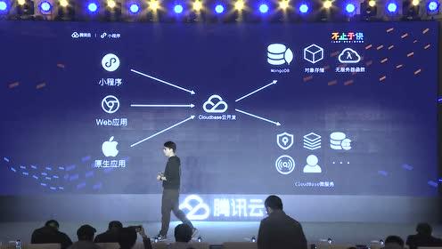 《构建下一代Serverless Web应用》王伟嘉