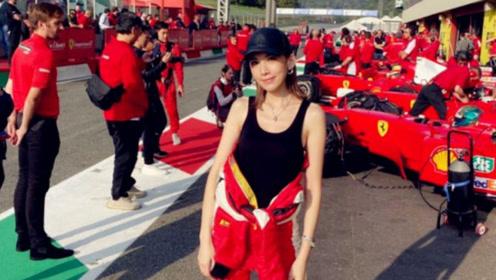 """林志颖娇妻与法拉利合影腿长惊人,把赛车写成""""塞车""""被嫌没文化"""